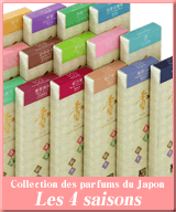Collection des parfums du Japon - Les 4 saisons